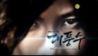 The Great Seer teaser 1