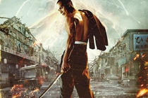 Yakuza Apocalypse: The Great War Of The Underworld - Poster / Capa / Cartaz - Oficial 2