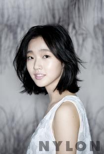 Kim Go Eun - Poster / Capa / Cartaz - Oficial 2