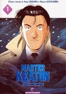 Master Keaton (マスターキートン)