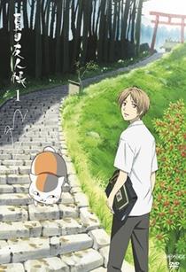 Natsume Yuujinchou LaLa Special - Poster / Capa / Cartaz - Oficial 4