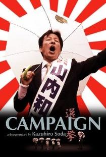 Campanha - Poster / Capa / Cartaz - Oficial 1