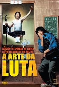 A Arte da Luta - Poster / Capa / Cartaz - Oficial 1