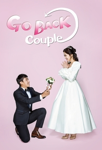Go Back Couple - Poster / Capa / Cartaz - Oficial 1