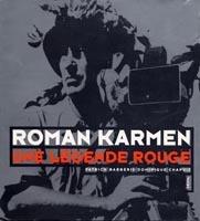 Roman Karmen - Um Cineasta a Serviço da Revolução - Poster / Capa / Cartaz - Oficial 1