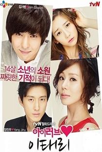 I Love Lee Tae Ri - Poster / Capa / Cartaz - Oficial 1