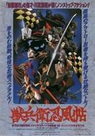 Ninja Scroll (Jûbê ninpûchô)