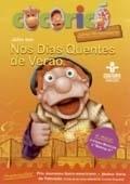 Cocoricó - Nos Dias Quentes de Verão - Poster / Capa / Cartaz - Oficial 1