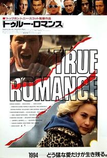 Amor à Queima-Roupa - Poster / Capa / Cartaz - Oficial 10