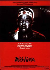 Mishima: Uma Vida em Quatro Tempos - Poster / Capa / Cartaz - Oficial 8