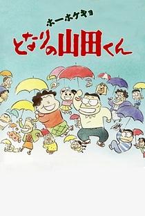 Meus Vizinhos, os Yamadas - Poster / Capa / Cartaz - Oficial 3