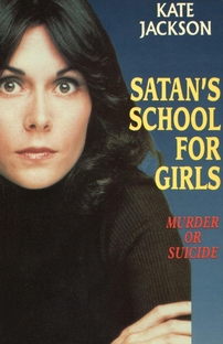 Escola de Meninas - Poster / Capa / Cartaz - Oficial 4