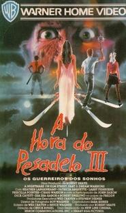 A Hora do Pesadelo 3: Os Guerreiros dos Sonhos - Poster / Capa / Cartaz - Oficial 3