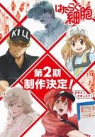 Hataraku Saibou (2ª Temporada) (Hataraku Saibou 2nd Season)