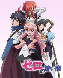 Zero no Tsukaima - Poster / Capa / Cartaz - Oficial 1