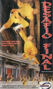 Desafio Final - Poster / Capa / Cartaz - Oficial 1