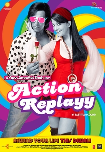 Action Replayy - Poster / Capa / Cartaz - Oficial 1