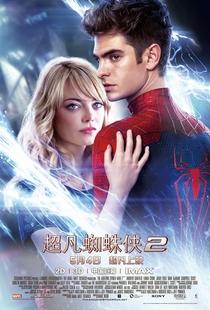 O Espetacular Homem-Aranha 2: A Ameaça de Electro - Poster / Capa / Cartaz - Oficial 12