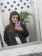 Thalya Alves
