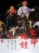 The Hellfire Angel (Wang ming jiao wa)