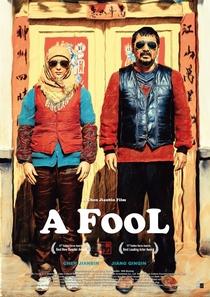 A Fool - Poster / Capa / Cartaz - Oficial 4