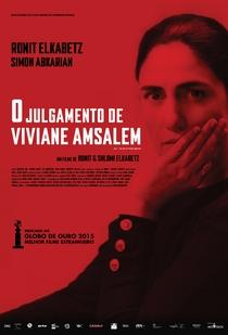O Julgamento de Viviane Amsalem - Poster / Capa / Cartaz - Oficial 4