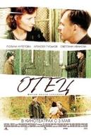 Otets (Otets)