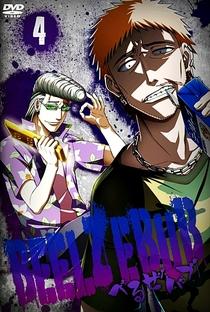 Beelzebub - Poster / Capa / Cartaz - Oficial 6