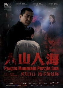 People Mountain People Sea - Poster / Capa / Cartaz - Oficial 5