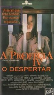 A Profecia IV - O Despertar - Poster / Capa / Cartaz - Oficial 3