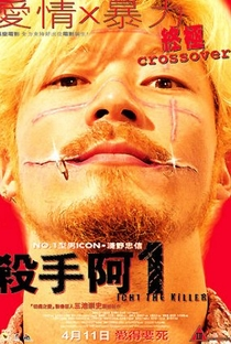 Ichi: O Assassino - Poster / Capa / Cartaz - Oficial 1
