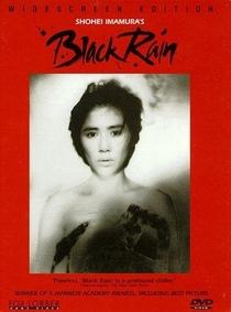 Black Rain - A Coragem de uma Raça - Poster / Capa / Cartaz - Oficial 1