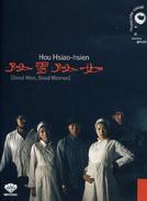 Bons Homens, Boas Mulheres (Hao Nan Hao Nu)