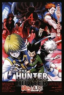 Hunter x Hunter 1: Phantom Rouge - Poster / Capa / Cartaz - Oficial 3