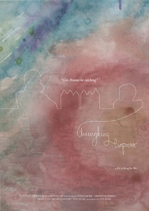 Amores Expressos - Poster / Capa / Cartaz - Oficial 16