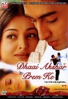 Dhaai Akshar Prem Ke (Dhaai Akshar Prem Ke)