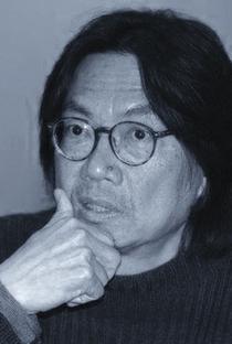 David Wu (I) - Poster / Capa / Cartaz - Oficial 2