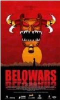 Belowards - Poster / Capa / Cartaz - Oficial 1
