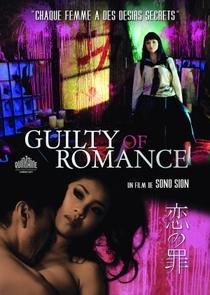 Culpada por Romance - Poster / Capa / Cartaz - Oficial 5