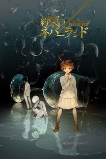The Promised Neverland - Poster / Capa / Cartaz - Oficial 2