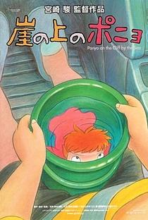 Ponyo: Uma Amizade que Veio do Mar - Poster / Capa / Cartaz - Oficial 19