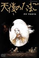 Tenshi no Tamago (天使のたまご)