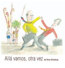 Allá vamos, Otra vez - Poster / Capa / Cartaz - Oficial 1