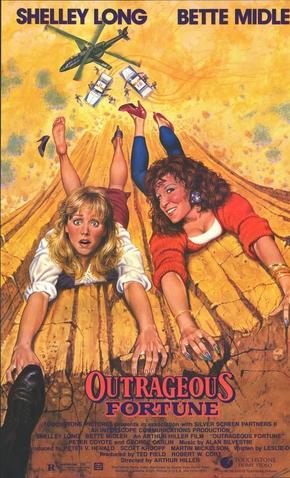 Que Sorte Danada! - 1987 | Filmow