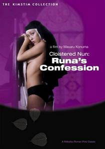 Cloistered Nun: Runa's Confession - Poster / Capa / Cartaz - Oficial 1