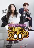 Never Die (Geunyeoneun 200 Sal)