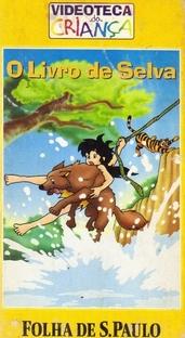 O Livro de Selva - Poster / Capa / Cartaz - Oficial 1