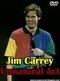 Jim Carrey: The Un-Natural Act (Jim Carrey: Unnatural Act)