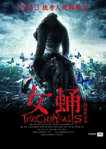 The Chrysalis - Poster / Capa / Cartaz - Oficial 3