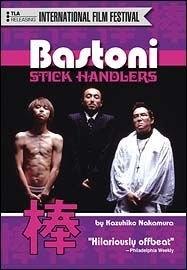 Bastoni: The Stick Handlers - Poster / Capa / Cartaz - Oficial 1